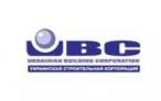 Строительная компания UBC