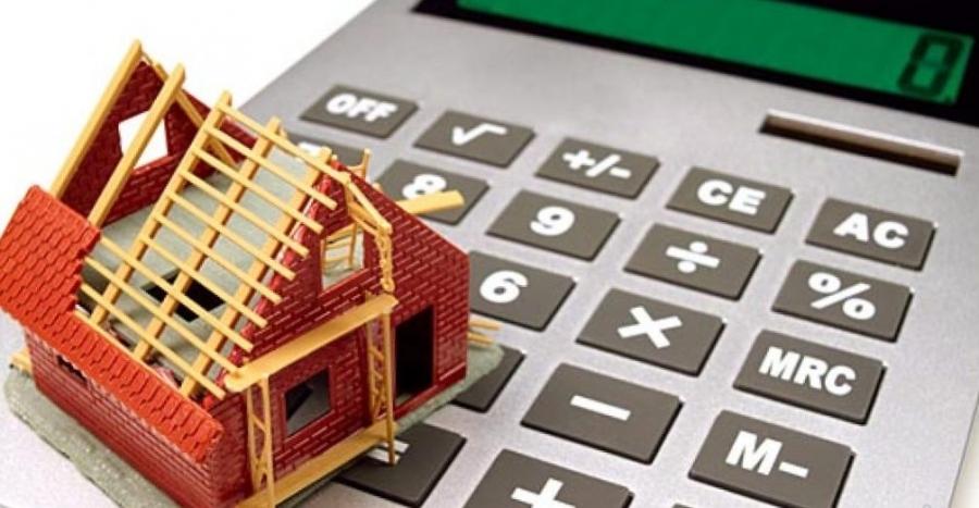 Пакет документов для получения кредита на строительство дома купить 2 ндфл для кредита в уфе